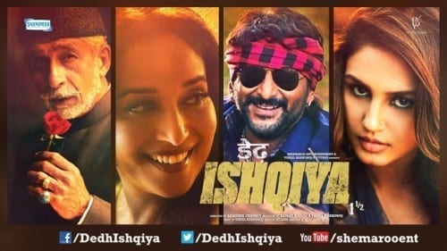 Best Upcoming Bollywood Movies 2014 - Dedh Ishqiya