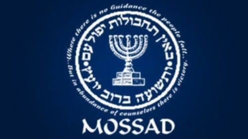 Best Intelligence Agencies 2014 - 6. Mossad, Israel