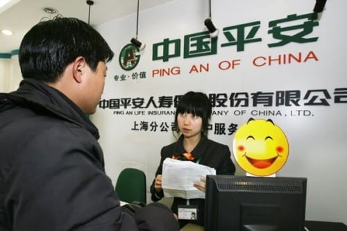 Best Insurance Companies In 2019 - Ping An