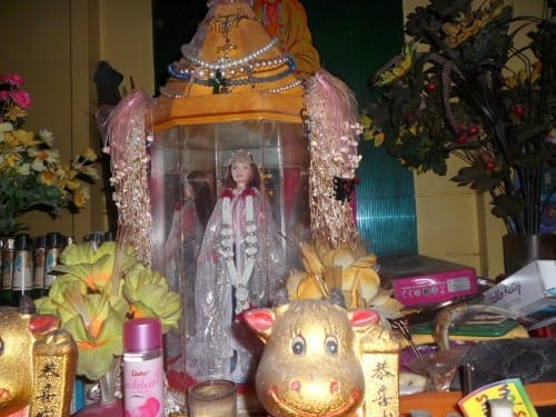 Freaky Dolls  - The Pulau Ubin Barbie