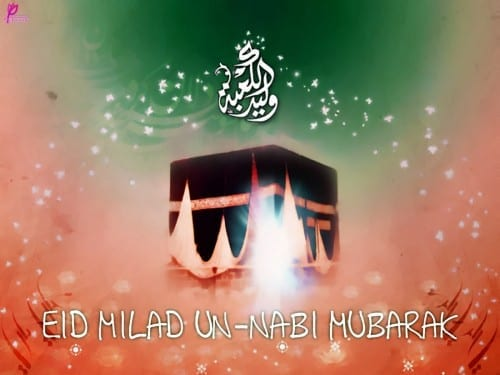 Beautiful Events Of Islam - Eid-Milad-Un-Nabi