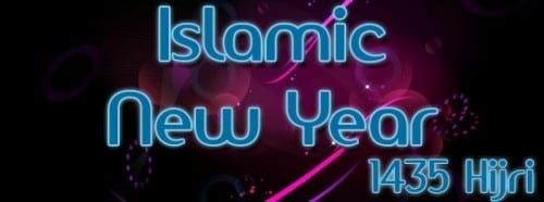 Beautiful Events Of Islam - Hijri New Year