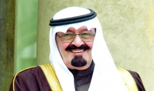 Most Powerful Politicians 2020 - Abdullah bin Abdul Aziz al Saud