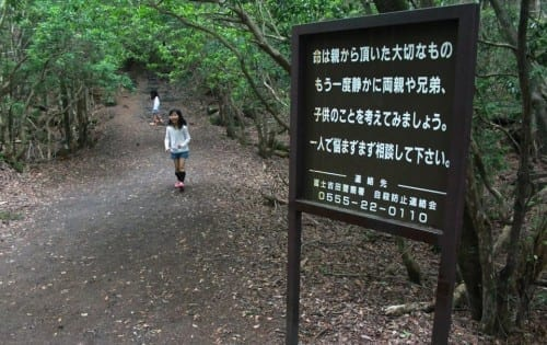 10 Most Weird Suicide Locations - he peaceful forest, Japan