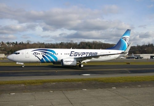 Airlines With Most Crashes -  EgyptAir