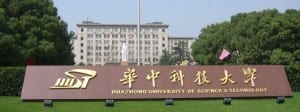 Best Medical Universities In China 2018 - Huazhong University of Science and Technology, Wuhan