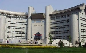 Best Medical Universities In China 2018 - Tsinghua University, Beijing
