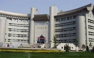 Best Medical Universities In China 2020 - Tsinghua University, Beijing