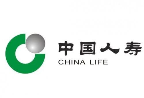 China Life insurance - Best Insurancy Companies 2019