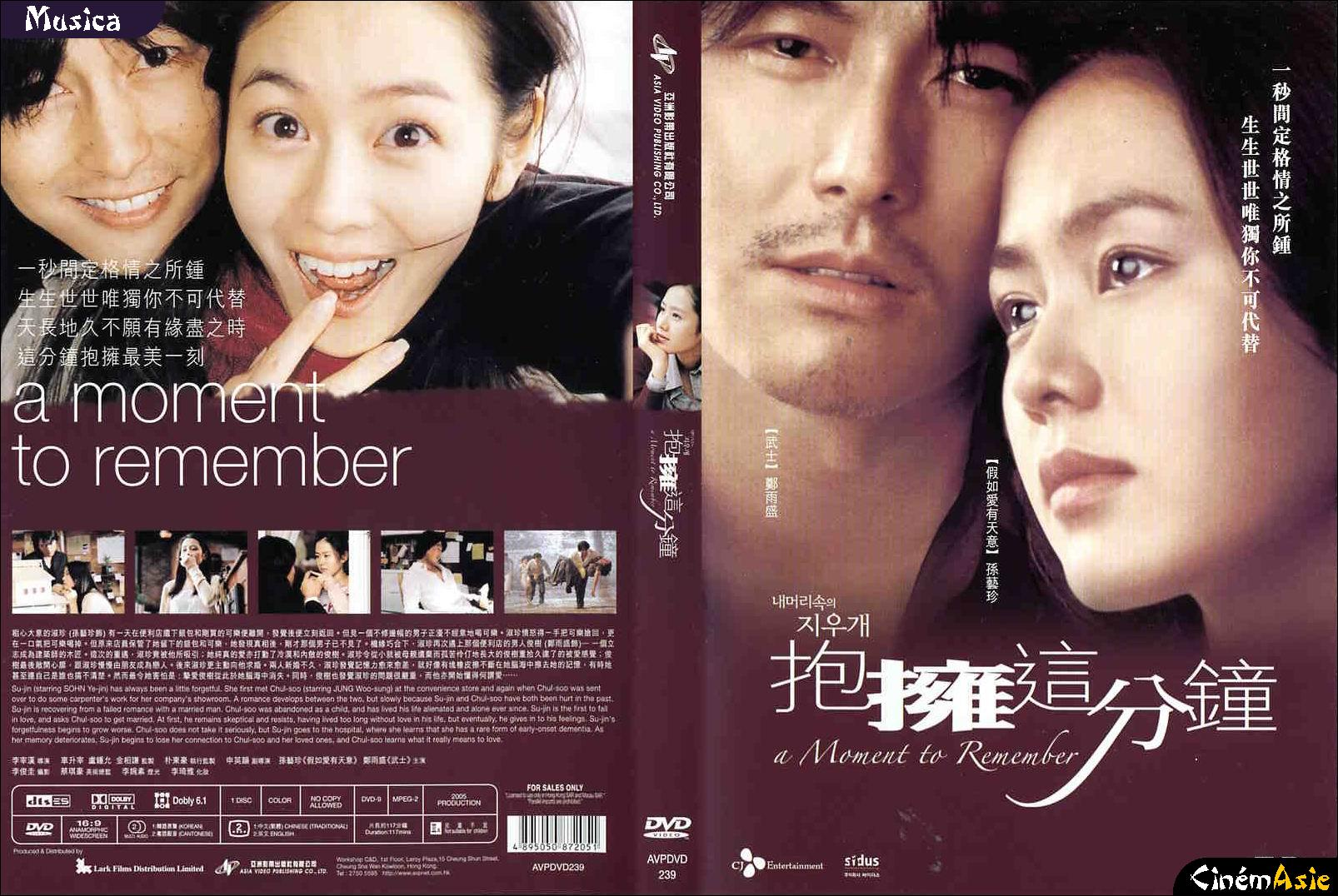 moment to remember My mini back-story: i watched a moment to remember for the third time yesterday the first time i stumbled across it was by accident the second time i told my parents that they should watch this, since i thought it was incredible.