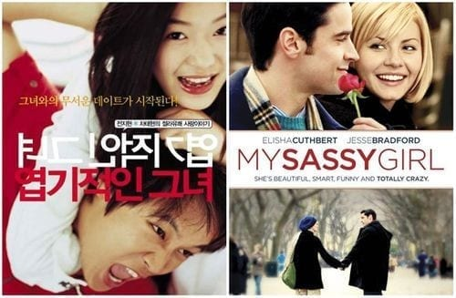 Top 10 Best Korean Movies -  My Sassy Girl
