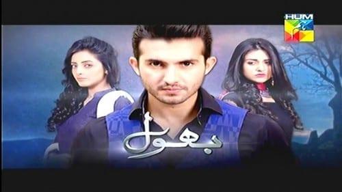 Most Popular Pakistani Drama Serials -