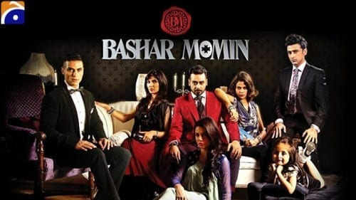 Most Popular Pakistani Drama Serials - Bashar Momin