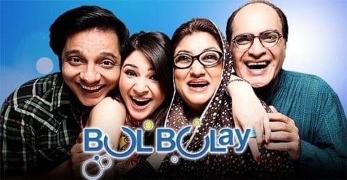 Most Popular Pakistani Drama Serials - Bulbulay