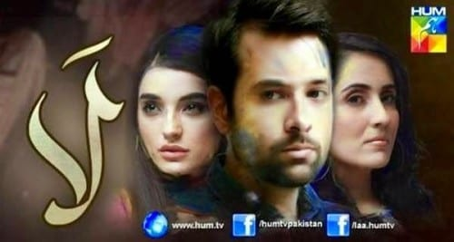 Most Popular Pakistani Drama Serials - Laa