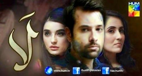 Most Popular Pakistani Drama Serials - Laa