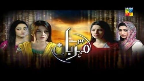 Most Popular Pakistani Drama Serials - Mere Meharban